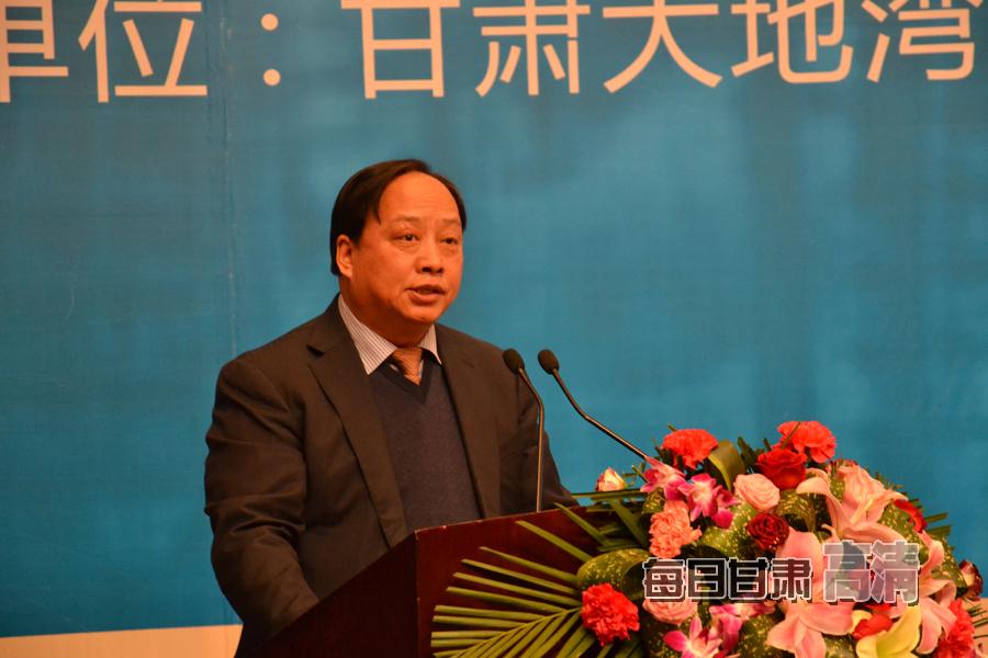 【2014金城峰会】甘肃银行董事长李鑫发言(图)