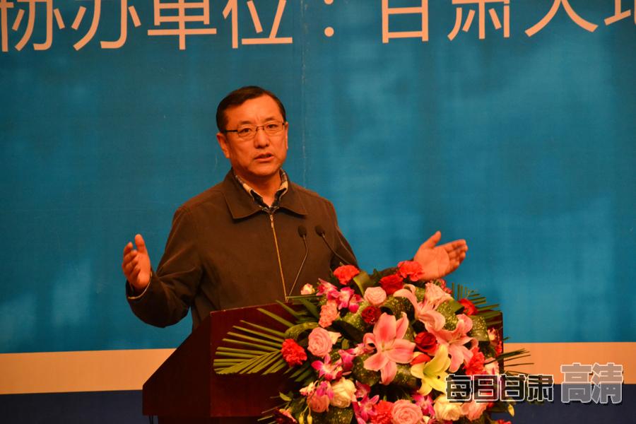 """甘肃省委常委、宣传部部长连辑在""""2014金城峰会""""上讲话。"""