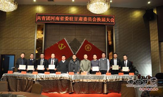 豫驻甘团工委开启新一年助学活动 8名学生获助