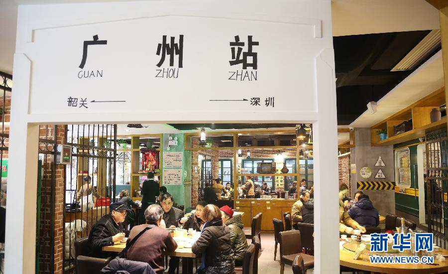 老铁路主题餐厅亮相湖南衡阳