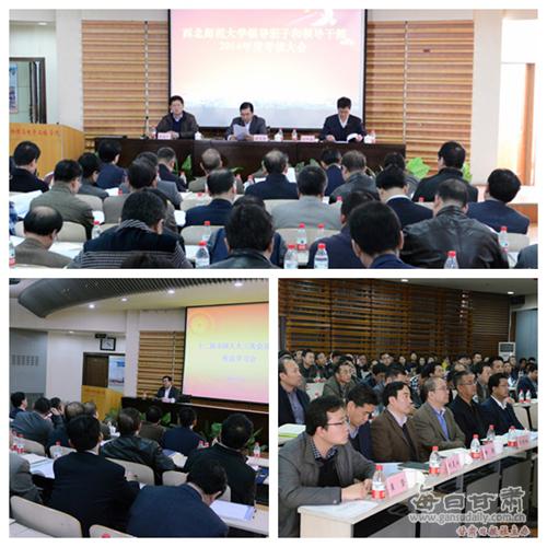 西北师范大学召开党委理论中心组 扩大 学习会