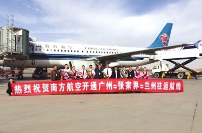 吉祥航空开通上海浦东—兰州航线