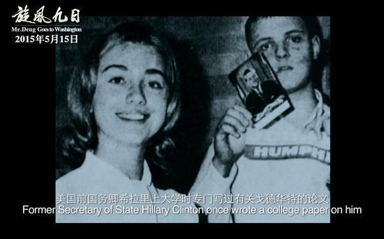 希拉里年轻时照片(左)高清图片