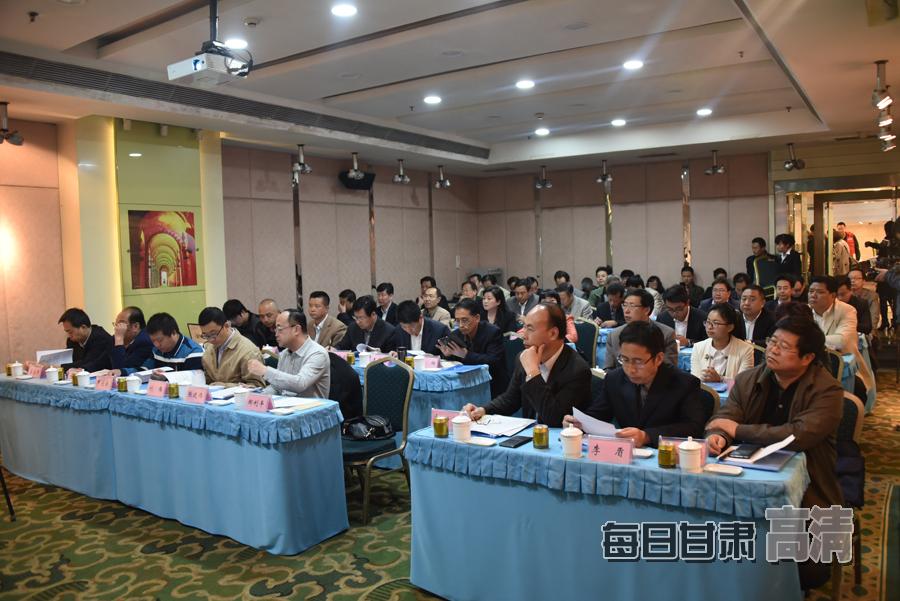 甘肃报业协会新媒体委员会成立大会