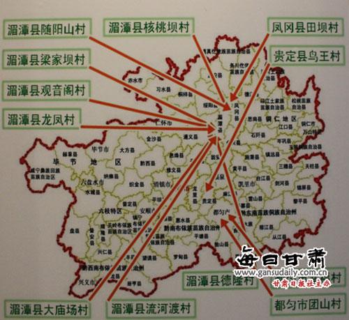 湄潭香江半岛地图
