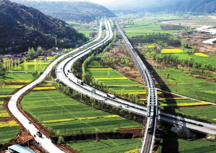 西安到庆阳火车