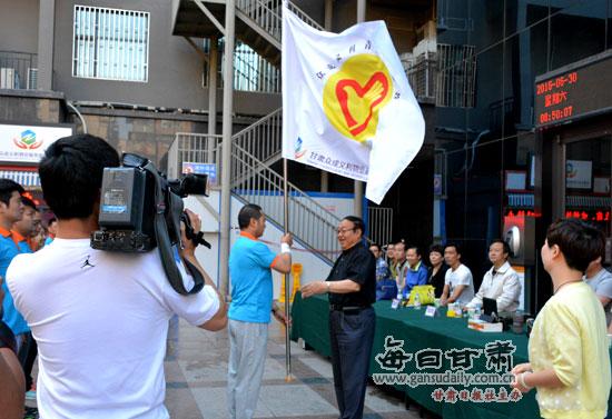 青年志愿者服务队授旗仪式-兰州 物业公司办趣味运功会 保洁员与街道