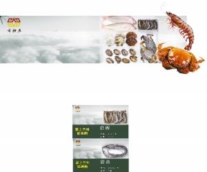 """兰州海鲜市场_掌上兰州鲜果购——古翰森海鲜抢""""鲜""""登陆金城图"""