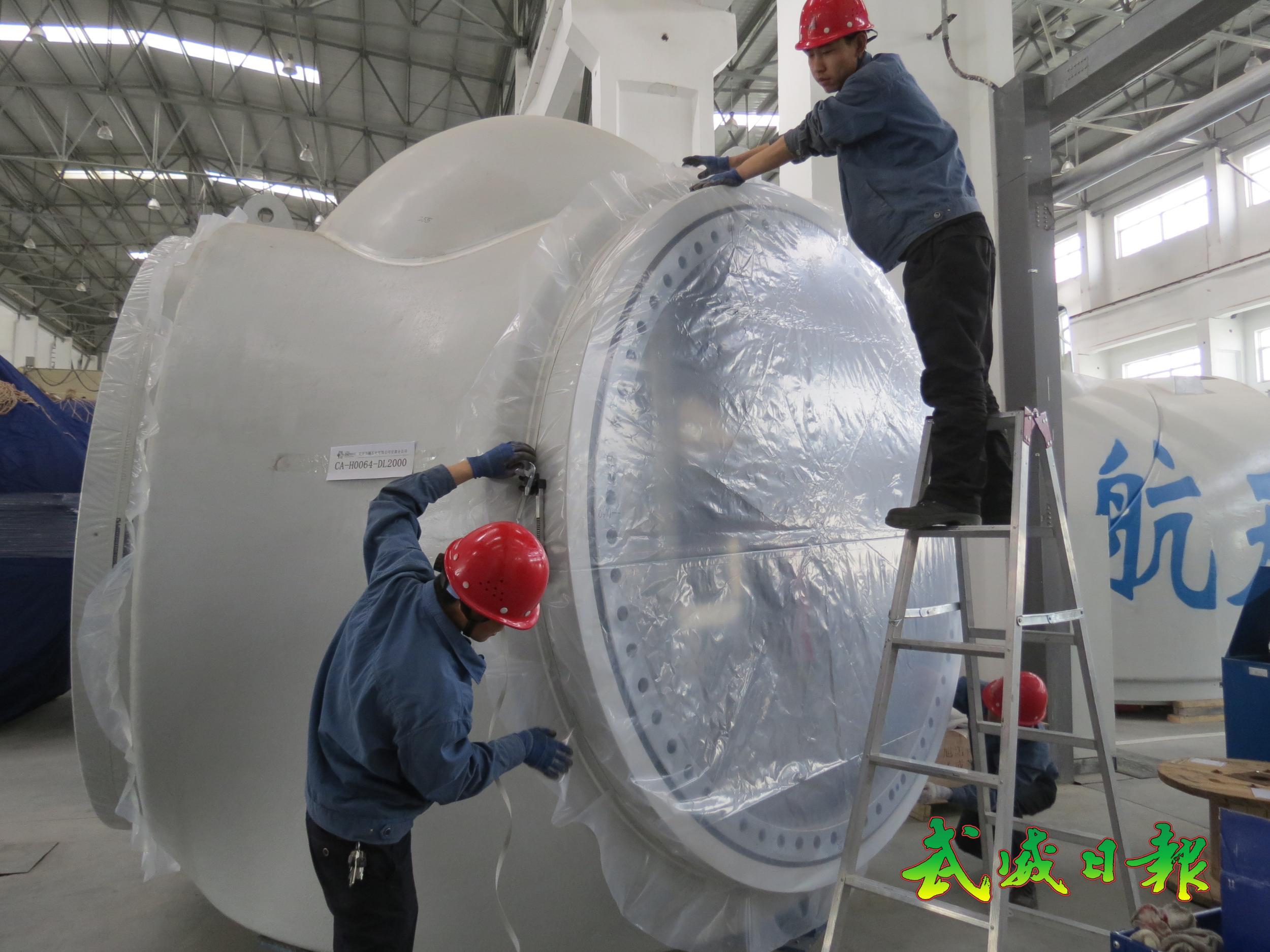 图片 新闻 工作人员 对风力发电机轮毂进行包装高清图片