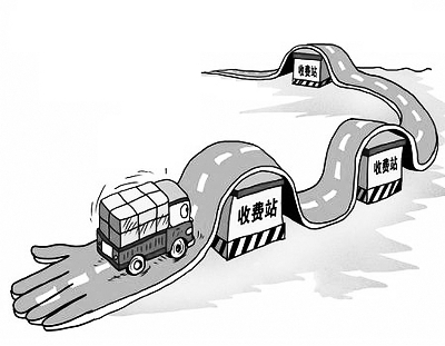 三问《收费公路管理条例》修订