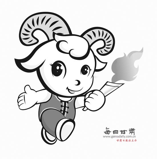 甘肃省第三届大学生运动会组委会面向全