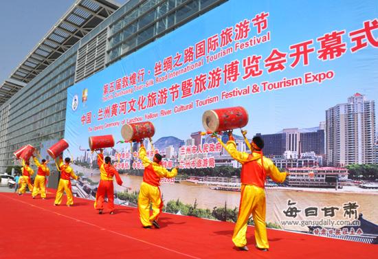 """第五届""""中国·兰州黄河文化旅游节""""今日开幕"""