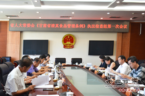 Gansu Province will carry out law enforcement inspection on halal food market