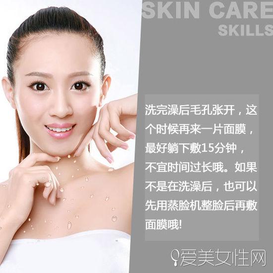 也可以先用蒸脸机整脸后再敷面膜