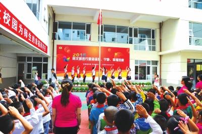兰州:静宁路新生新貌迎小学街小学学校图片