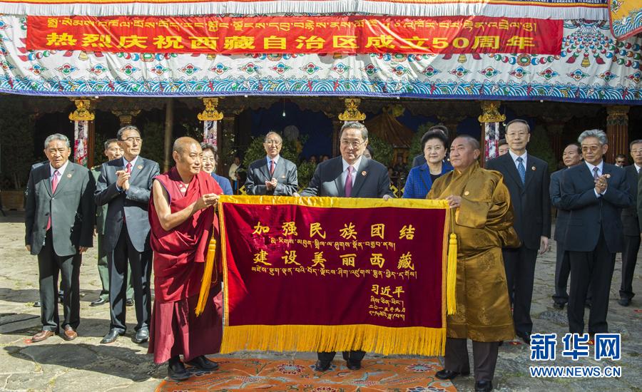 俞正声看望慰问西藏宗教界爱国人士