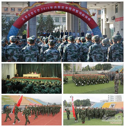 甘肃林业职业技术学院新生军训侧记