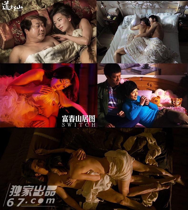 林志玲升新一代床戏女王 图揭激情戏拍摄多不