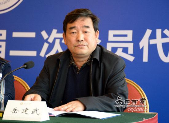 甘肃省物流行业协会会员代表大会隆重召开-物