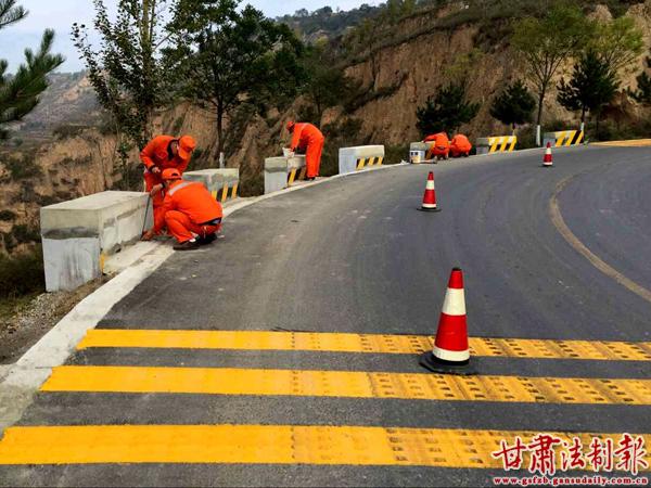 公路防撞墙设计