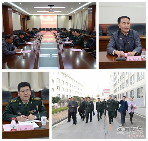 中国人民解放军理工大学气象海洋学院来兰州资源环境职业技术学院调研