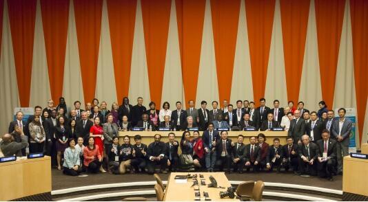 贯彻2015后可持续发展目标、迎接世界城市日