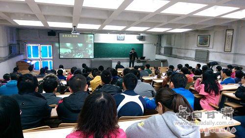 东南大学金立左教授来兰州理工大学进行学术交流高清图片