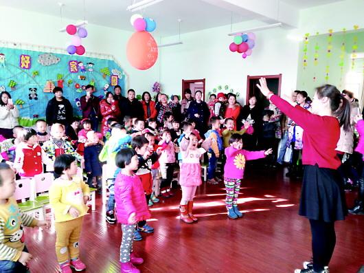 """白银区第二幼儿园举行""""高高兴兴过新年""""亲子主题活动"""