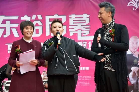 2016郑州马寨东裕商业广场开业明星见面会盛大启动