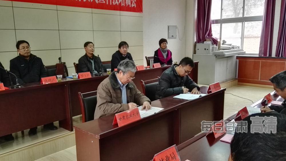 代表双方草签校地合作协议