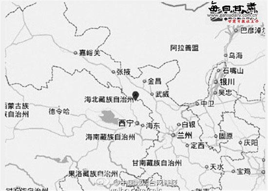 每日甘肃 甘肃 社会新闻 正文  今日凌晨1时13分  青海海北州门源县发