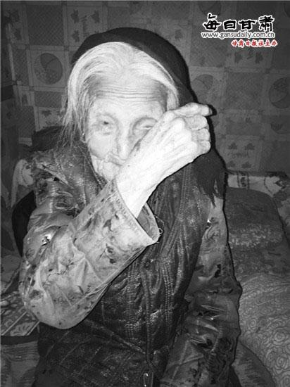 甘谷女孩失踪28年 百岁奶奶哭瞎眼