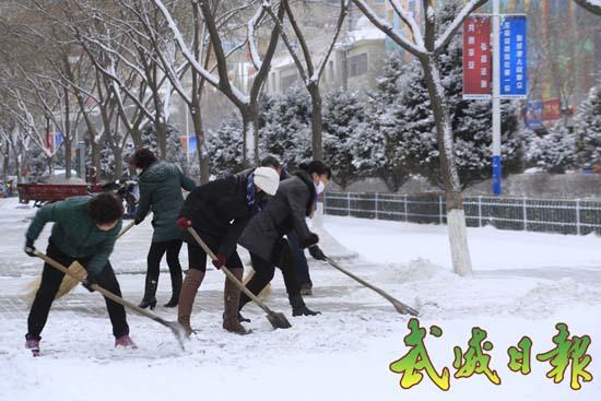 图②机关干部职工在街头扫雪.-武威 扫雪除冰保安全图片