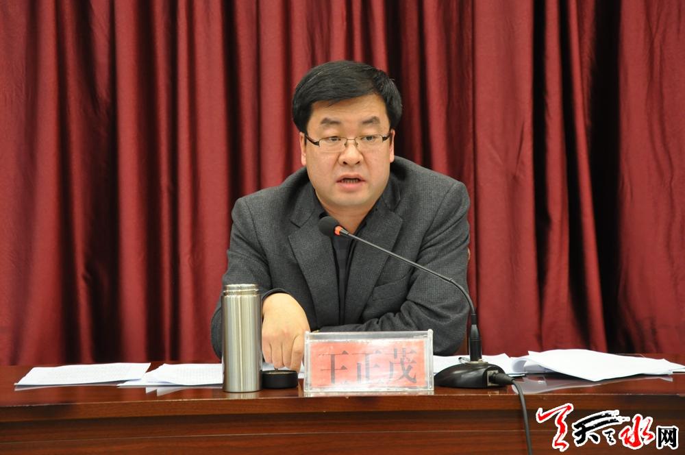 市委常委、宣传部长王正茂.JPG