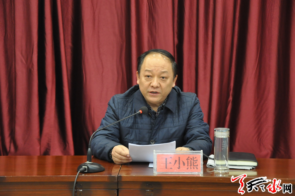 市委宣传部常务副部长王小熊.JPG