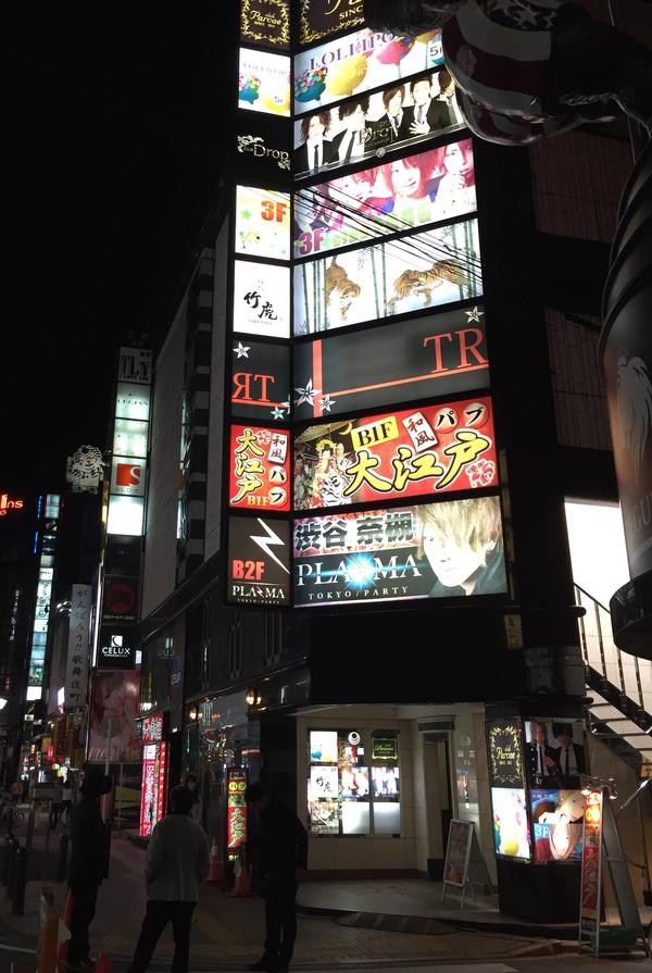 大全!日本的红灯区歌舞伎町玩最正确?-歌问道车秘笈攻略图片