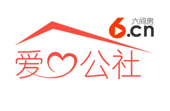 爱心公社logo-定稿(1)_副本.jpg