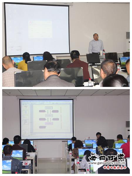 甘肃政法学院开展国有资产数字化管理平台应用培训工作