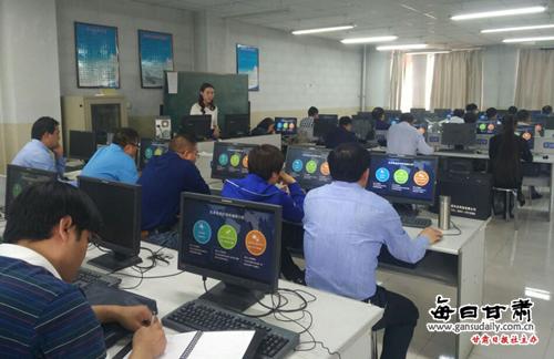 河西学院开展网络教学平台应用培训工作