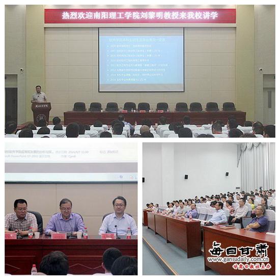 南阳理工学院专家刘黎明、王耀宽