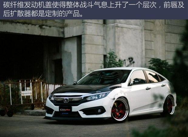 周末改装车集锦第327期 改装本田思域