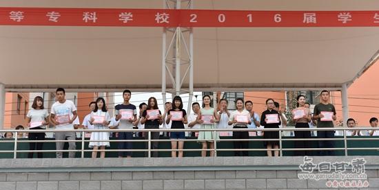 陇南师范高等专科学校举行2016届学生毕业典礼