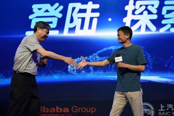 荣威RX5上市 马云和陈虹讲了同一个故事高清图片