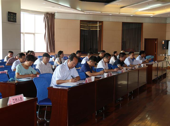 甘肃省通用航空协会成立大会召开-公航旅-每日