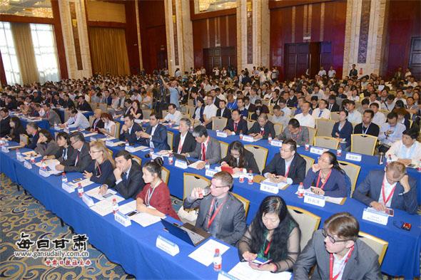 """2016""""一带一路""""中国(兰州)国际跨境电商物流大会举行"""