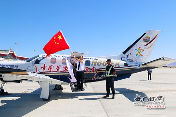 张博驾驶的tbm700飞机成功降落在敦煌国际机场