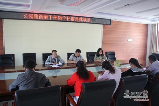 http://www.weixinrensheng.com/zhichang/1448759.html