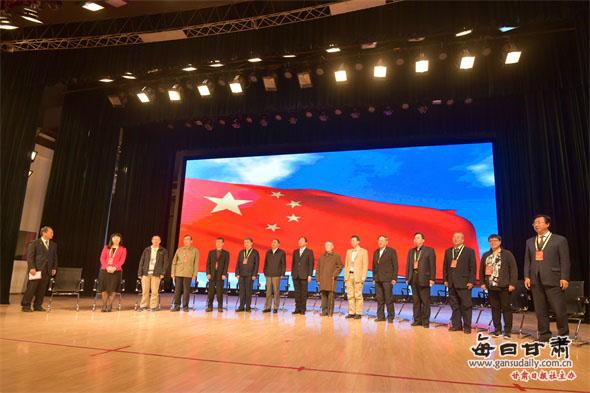甘肃农业大学举行建校70周年庆祝