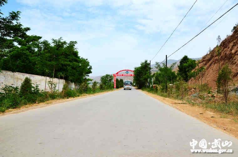 武山县加快农村公路建设