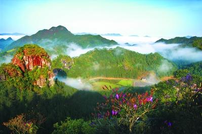 政和县省级风景名胜区洞宫山